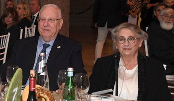 President Reuven Rivlin and his wife Nechama Rivlin attend an event at the Tel Aviv Museum, November 19, 2019.