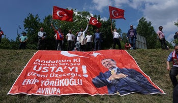 Supporters welcome Turkish President Recep Tayyip Erdogan at an election rally in Sarajevo, Bosnia, May 2018.