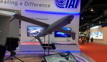 File photo: A drone model on display at Israel Aerospace Industries booth at the Singapore Airshow in Singapore February 8, 2018.