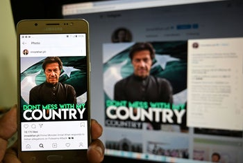Pakistani Prime Minister Imran Khan on his official Instagram account before speaking about the suicide bombing in Indian-administered Kashmir. Islamabad, Feb 19, 2019