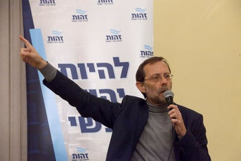 "Zehut Chairman Moshe Feiglin at a party event in Be'er Sheva, March 5, 2019. The slogan behind him reads ""Being a free Jew."""