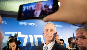 Benny Gantz launches Kahol Lavan, his political alliance with Yair Lapid, at an event in Tel Aviv, February 24, 2019.