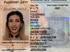 "The fake Israeli passport of ""Toledano Rivka"", used by Mahsoreh Sabzali"
