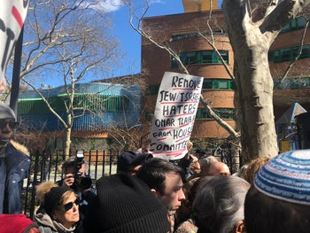"A sign at the rally calling for ""Jew/Israel Haters"" Rep. Ilhan Omar and Rep. Rashida Tlaib to be removed from House committees, March 15, 2019."