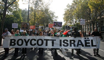 FILE Photo: People take part in a pro-Palestinian demonstration calling for a boycott of Israel and for the recognition of the State of Palestine, Paris, France, 2015.