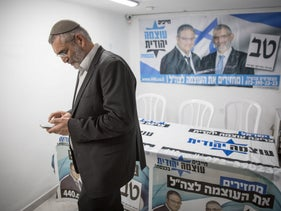 Otzma Yehudit's Michael Ben Ari receiving the news that his party was barred from running in the election, March 17, 2019.