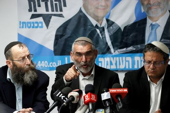Michael Ben Ari delivers a statement to the media together with fellow Otzma Yehudit members Baruch Marzel and Itamar Ben-Gvir, Jerusalem, March 17, 2019.