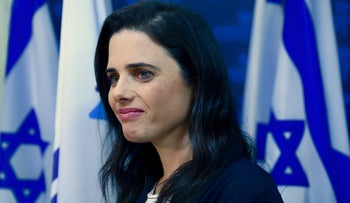 Justice Minister Ayelet Shaked at a Hayamin Hehadash event, the party she co-chairs with Education Minister Naftali Bennett, March 17, 2019.