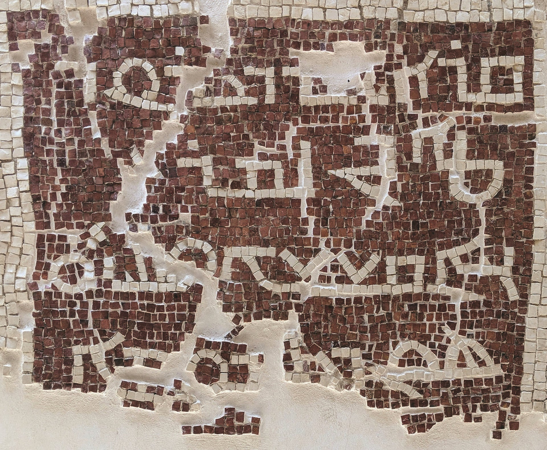 """Mosaic from the Lower Church of Kaianus: """"The lector will remember the good works of our lord Gayyan the priest..."""""""