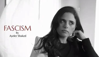 Screen capture from campaign ad by Hayamin Hehadash party