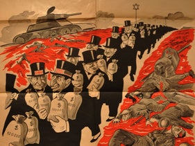 """""""The Way of the Red Sea is a Way of Blood,"""" Italy, 1944, from the Jewish Museum London's new exhibition """"Jews, Money, Myth."""""""