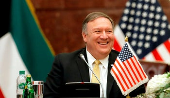 U.S. Secretary of State Mike Pompeo attends a press conference with Kuwait's foreign minister in Kuwait City on March 20, 2019.