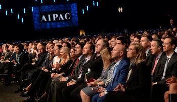 The AIPAC conference in 2018.
