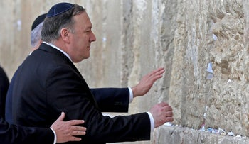 U.S. Secretary of State Mike Pompeo at the Western Wall in Jerusalem's Old City on March 21, 2019