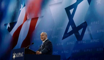 Israeli Prime Minister Benjamin Netanyahu speaks at the AIPAC conference. March 6, 2018