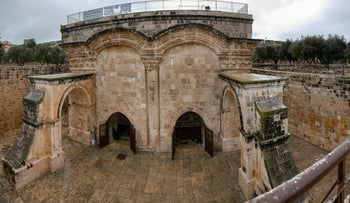 The Golden Gate in al-Aqsa Mosque compound in the Old City of Jerusalem, March 2019.