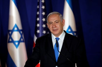 Prime Minister Benjamin Netanyahu speaks during a joint press conference with U.S. Secretary of State Mike Pompeo, at Netanyahu's official residence in Jerusalem, March 21, 2019.