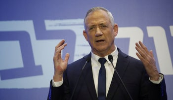 Benny Gantz responding to the Netanyahu indictment, February 28, 2019.