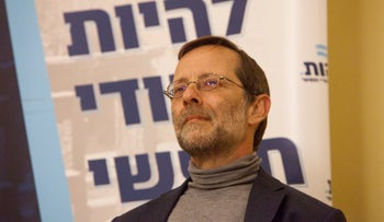 Moshe Feiglin at a campaign rally, Be'er Sheva, March 6, 2019.