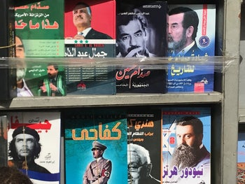 Adulatory and anti-Semitic books on Hitler, Herzl, Saddam and Che on sale in Jordan