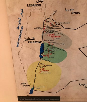 Map of Jordan and the region calls 'Palestine' the entire territory west of the River Jordan