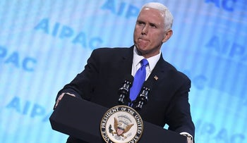 U.S. Vice President Mike Pence speaking at AIPAC in Washington, March 25. 2019.