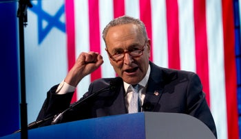 Senate Minority Leader Chuck Schumer, D-N.Y., speaks at the 2019 AIPAC policy conference, at Washington Convention Center, March 25, 2019.