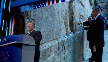 U.S. Secretary of State Mike Pompeo speaks at the 2019 American Israel Public Affairs Committee (AIPAC) policy conference, at Washington Convention Center, in Washington, Monday, March 25, 2019
