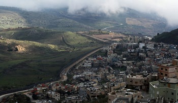 A general view shows the town of Majdal Shams near the ceasefire line between Israel and Syria in the Israeli-occupied Golan Heights March 25, 2019.