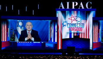 Prime Minister Benjamin Netanyahu speaking via video at the AIPAC Policy Conference in Washington, March 26, 2019.