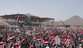 Supporters of the Houthi movement attend a rally to mark the 4th anniversary of the Saudi-led military intervention in Yemen's war, in Sanaa, Yemen March 26, 2019