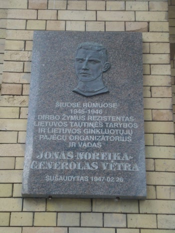 Memorial plaque honoring Jonas Noreika, at the Library of Academy of science in Vilnius, Lithuania.