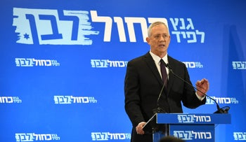 Benny Gantz speaking in Tel Aviv, Israel, March 27, 2019.