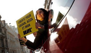 File Photo: Amnesty International demonstrators protest outside the Saudi Arabian Embassy to urge authorities to release jailed women's rights activists in Paris, France, March 8, 2019.
