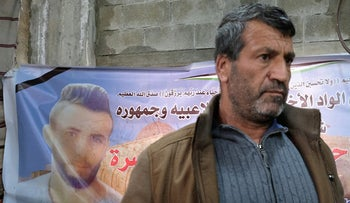 Jamal, Ahmad Manasra's father. A mourning poster for Ahmad is in the background.