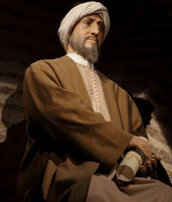 Model of Maimonides, 1135-1204, Jewish philosopher and astronomer, holding a scroll, from the Museo Vivo de Al-Andalus in the Torre Calahorra, Cordoba, Andalusia, Southern Spain.