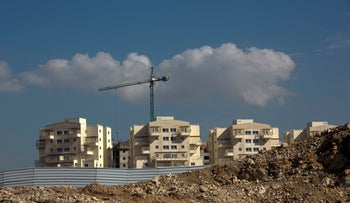 File Photo: A new housing project is seen in the West Bank settlement of Modiin Ilit, January 1, 2019.