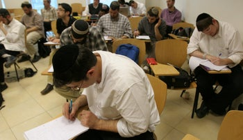 File Photo: The ultra-Orthodox campus in the Ono Academic College in Kiryat Ono, Israel, April 17, 2008.