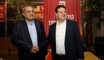 File photo: Hadash-Ta'al leaders, Ayman Odeh (right) and Ahmad Tibi, in a political event in Tel Aviv, March 13, 2019.