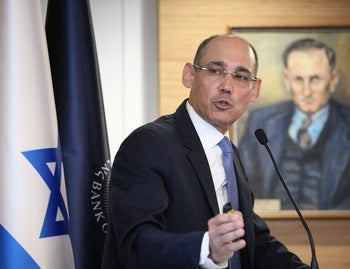 Bank of Israel Governor Amir Yaron presents annual report on Israel's economy, Jerusalem, March 31, 2019.