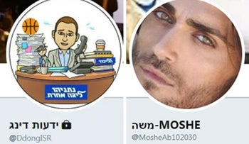 Profiles of two fake Twitter accounts used to amplify Likud messages ahead of the 2019 election.