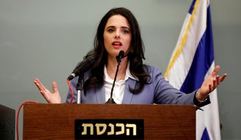FILE PHOTO: Justice Minister Ayelet Shaked delivers a statement to members of the media, at the Knesset, November 19, 2018.