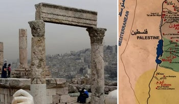 The Roman Temple of Hercules at the Amman Citadel, Jordan/Map of Jordan and the region on display in Amman, Jordan