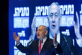 Prime Minister Benjamin Netanyahu at a Likud campaign event in Beersheva. 7 March 2019