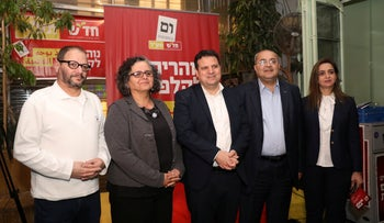 Arab-majority party Hadash launches its election campaign in Tel Aviv, Israel, March 13, 2019.