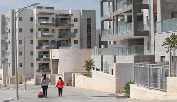 A residential neighborhood in the northern city of Harish, Israel, February 21, 2019.