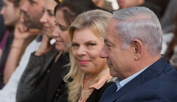 File photo: Benjamin and Sara Netanyahu at the inauguration of a study hall named after Yoni Netanyahu, Alumim, southern Israel, February 7, 2019.