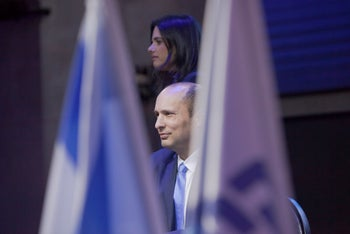 Hayamin Hehadash leaders Naftali Bennett and Ayelet Shaked at a campaign event in Be'er Sheva, March 31, 2019.
