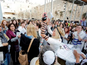 Members of Women of the Wall praying at the Western Wall in Jerusalem, November 2017.