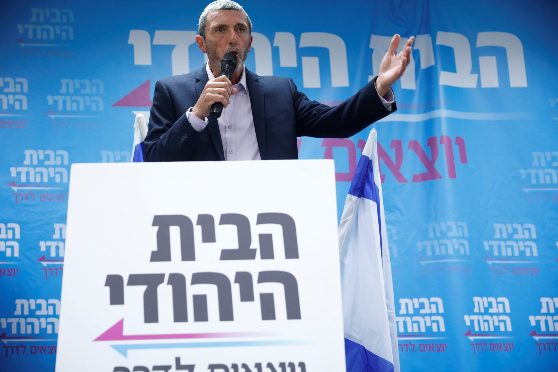 Habayit Hayehudi head Rafi Peretz at the party meeting that endorsed its merger with the racist far right Otzma Leyisrael party 20 February, 2019